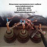 Испытание высоковольтных кабеля 6 кВ(6000вольт)