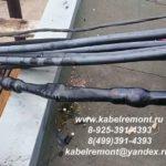 Пример работ по ремонту кабеля 0.4 кВ(380 вольт). Монтаж соединительной муфты.