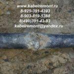 Поиск места обрыва кабеля 0.4 кВ (380 вольт). г. Ступино, Московская область.