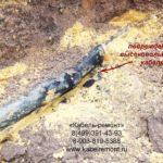 Поиск повреждения кабеля, определение места повреждения, испытание силового кабеля